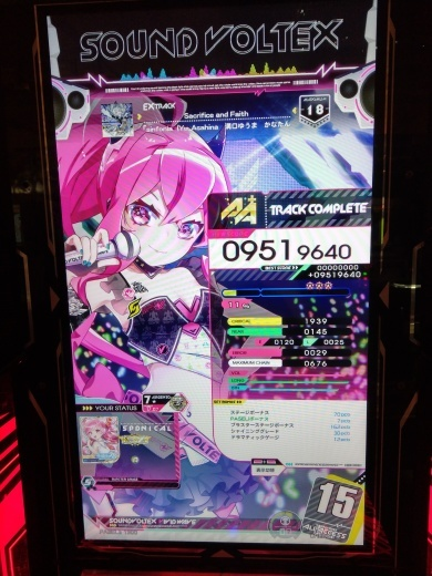 f0019846_16133932.jpg