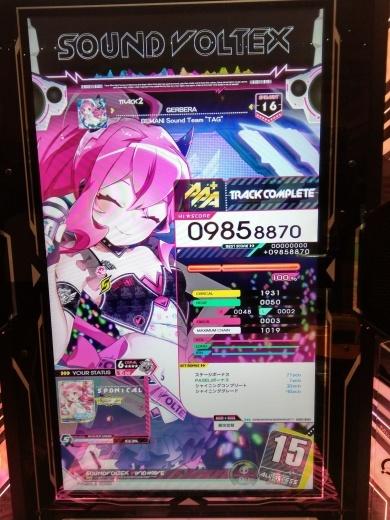f0019846_16200328.jpg
