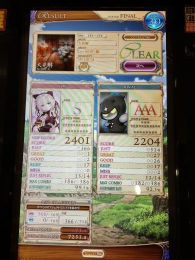 f0019846_16495927.jpg