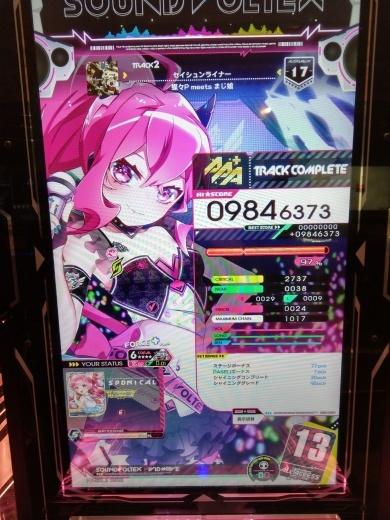 f0019846_16500527.jpg