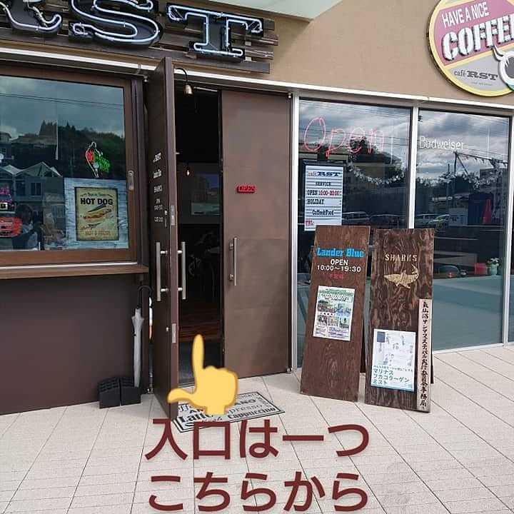 店舗移転のお知らせ(本設営業開始しております)_e0263052_18361555.jpg