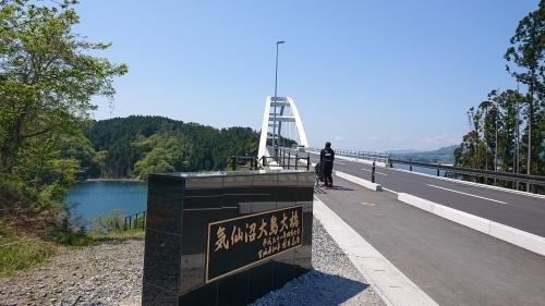 気仙沼大島大橋(鶴亀大橋」_e0263052_20561044.jpg