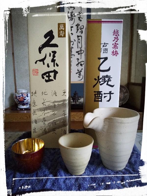 令和最初の日本酒:久保田 萬寿_a0083760_08220267.jpg