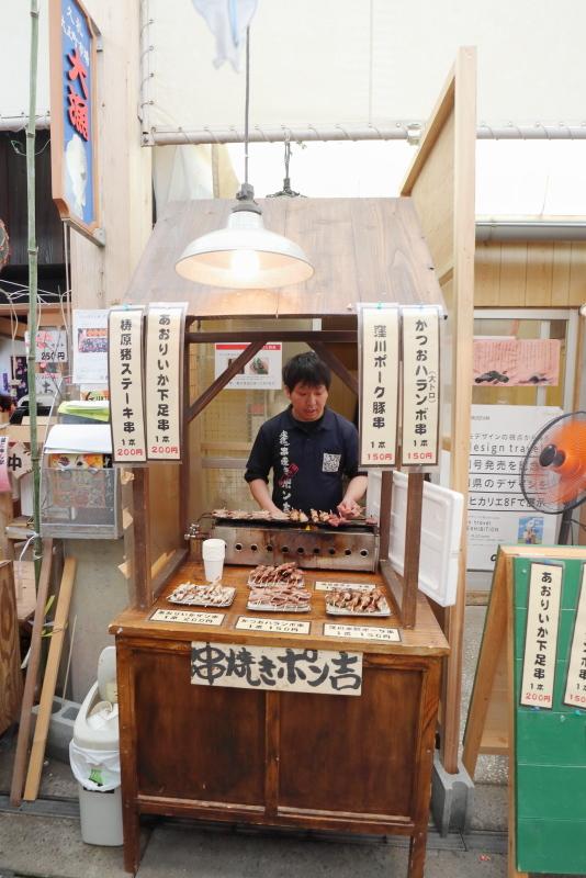 久礼大正町市場の山本鮮魚店で、美味しい初かつおを食べる!!_a0077663_19212113.jpg