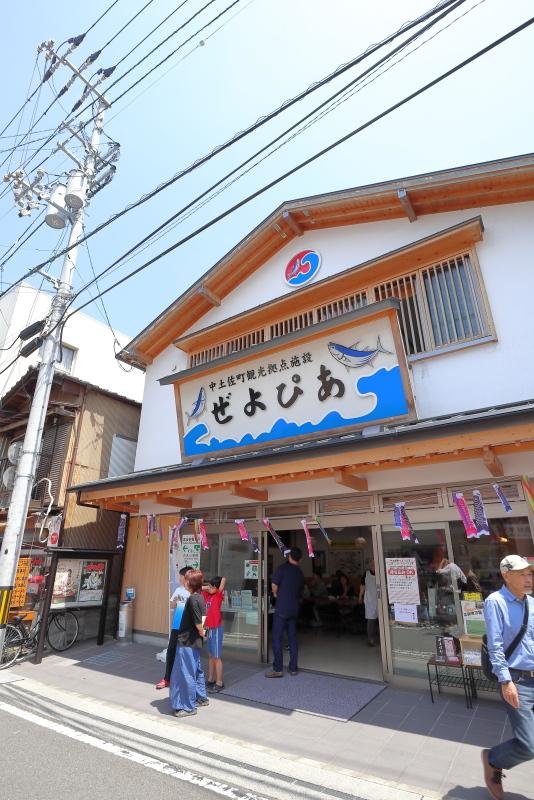 久礼大正町市場の山本鮮魚店で、美味しい初かつおを食べる!!_a0077663_19213936.jpg