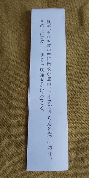 ぐふふふ_a0236063_15100839.jpg