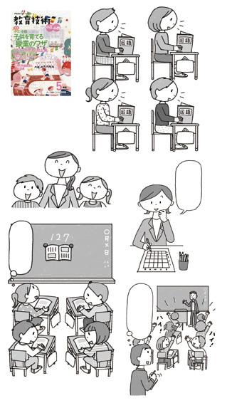 お仕事 雑誌「教育技術小三小四」(小学館)_f0125068_11535730.jpg