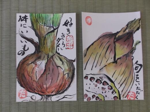 絵手紙ギャラリー 500枚がご覧いただけます。_e0364586_22245928.jpg