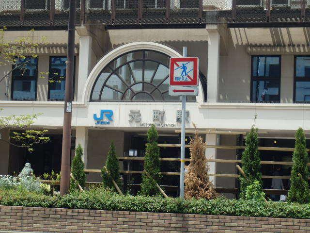 はなまるうどん       元町1番街店_c0118393_18153593.jpg