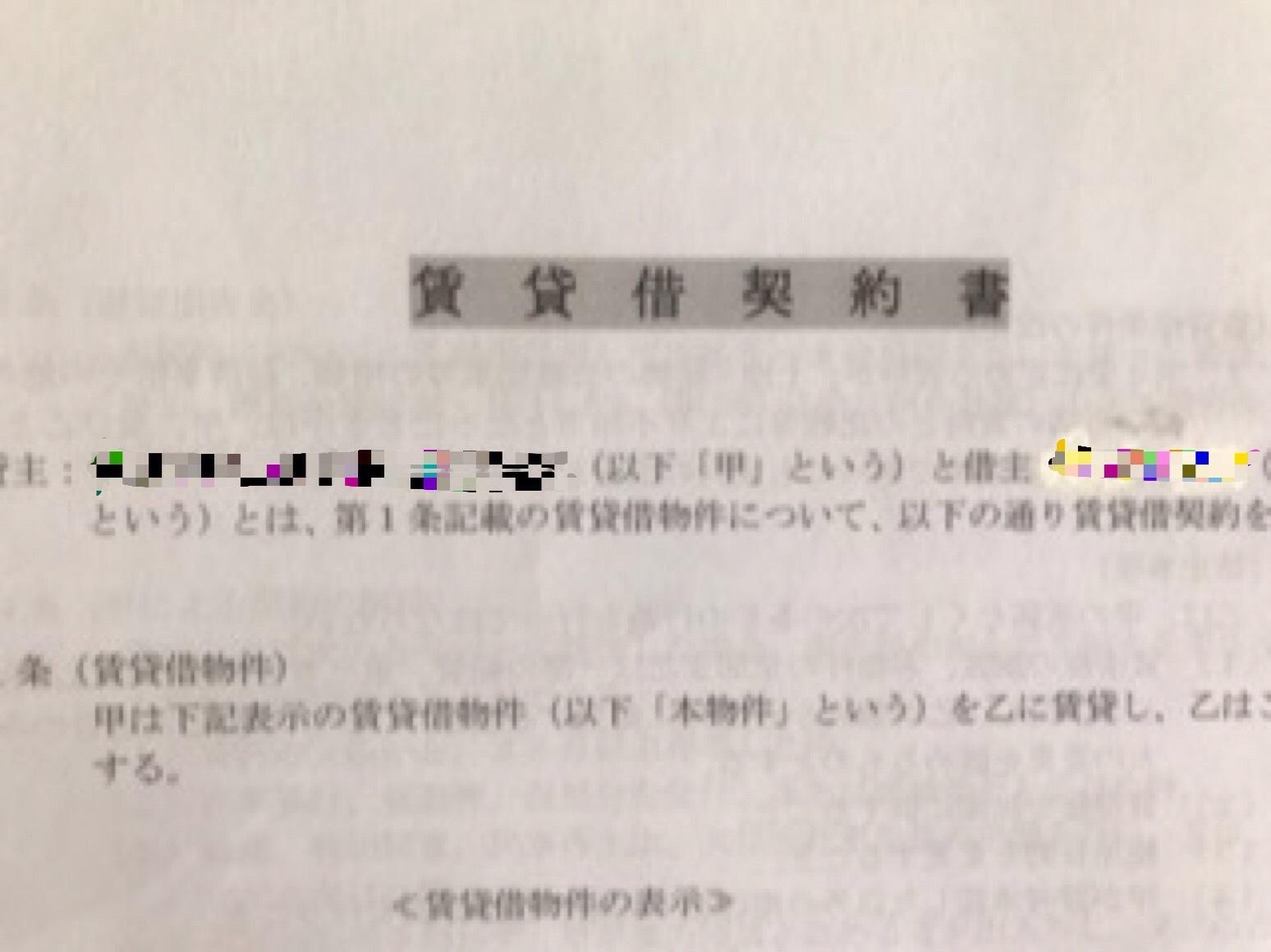 e0181901_10110736.jpg