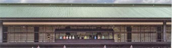 吉村順三が設計した宮殿_c0195909_10175101.jpg