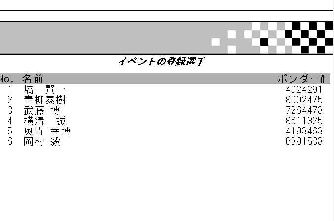 d0356924_1555187.jpg
