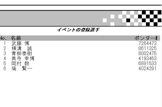 d0356924_1555255.jpg