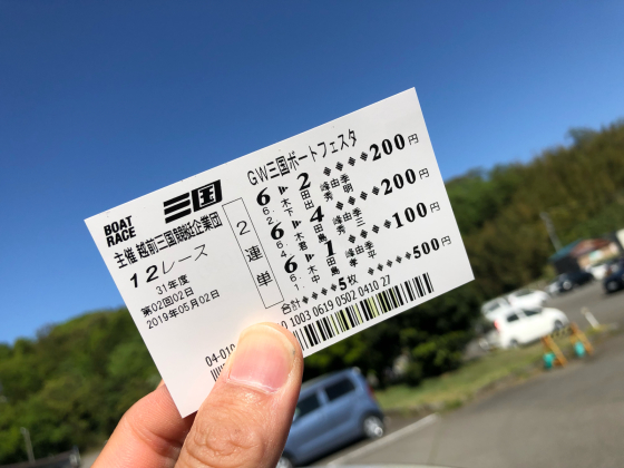 GW福井三国〜石川の旅(2日目)_c0113733_00345882.jpg