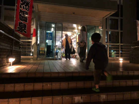 GW福井三国〜石川の旅(2日目)_c0113733_00442332.jpg