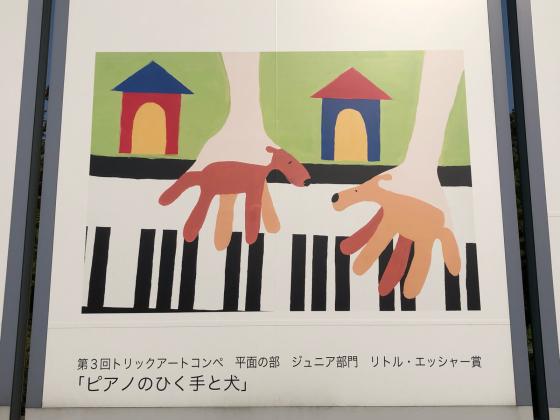 GW福井三国〜石川の旅(3日目)_c0113733_01003691.jpg