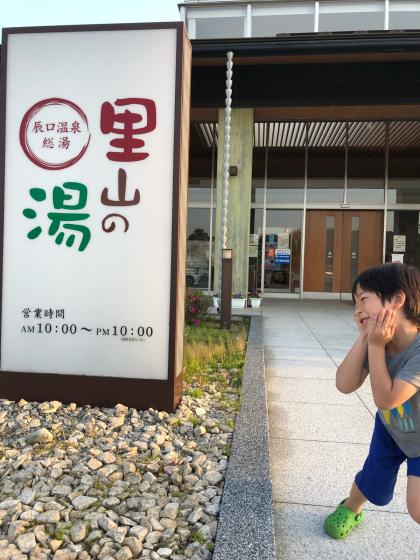 GW福井三国〜石川の旅(3日目)_c0113733_01054138.jpg