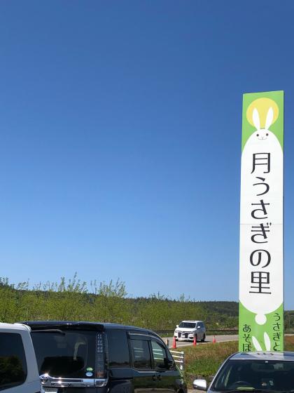 GW福井三国〜石川の旅(4日目)_c0113733_01304906.jpg