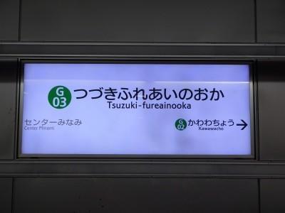 b0042238_19403698.jpg
