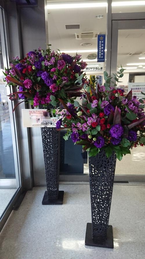 スタンド装花あれこれ。_a0162354_20122182.jpg