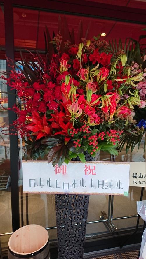 スタンド装花あれこれ。_a0162354_2014549.jpg