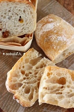 パンの学び~ロティ オラン☆_d0198360_10444159.jpg