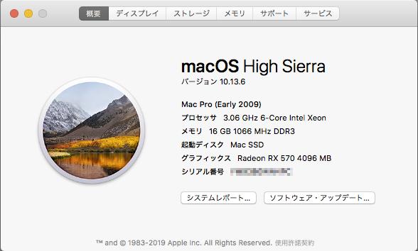 2019/05/13 MacPro2009のグラボを交換した!_b0171364_16110609.png