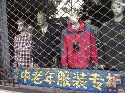 北京で見たもの_b0141474_09105872.jpg