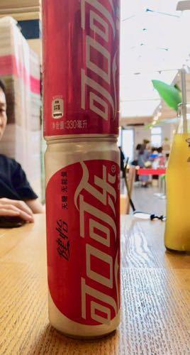 北京で見たもの_b0141474_17284870.jpg