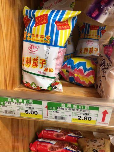 北京で見たもの_b0141474_17385529.jpg