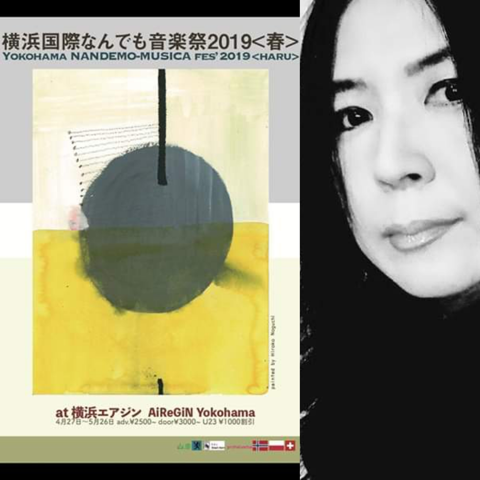 蜂谷真紀 Maki Hachiya 2019:5月~6月 live schedule_d0239981_14393251.jpg