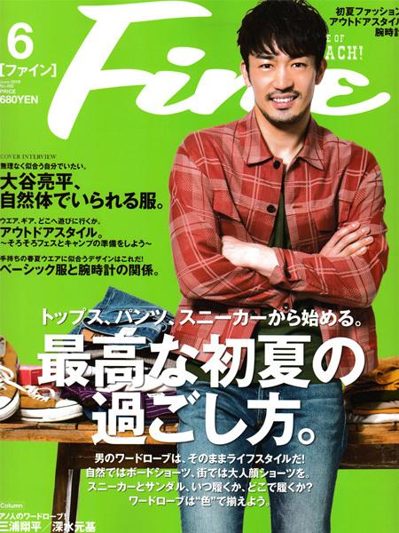 【PRESS】Fine 6月号 _a0076701_15544711.jpg