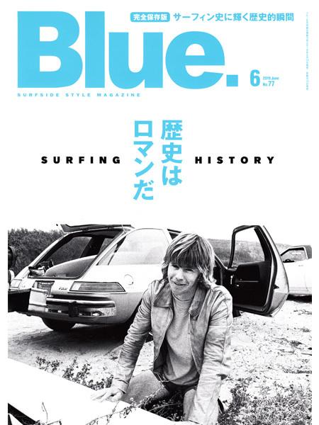 【PRESS】Blue. 6月号 _a0076701_16144029.jpg