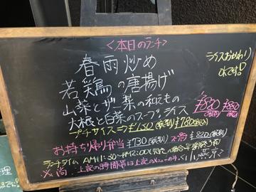 小燕京 ランチ_a0150910_12321656.jpg