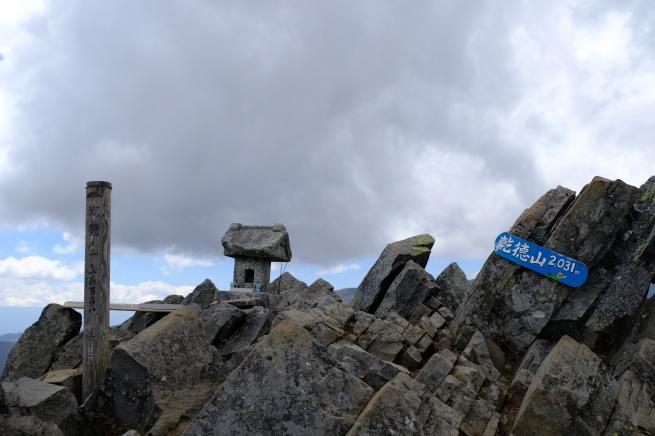 乾徳山と恵林寺_e0000910_11004357.jpg