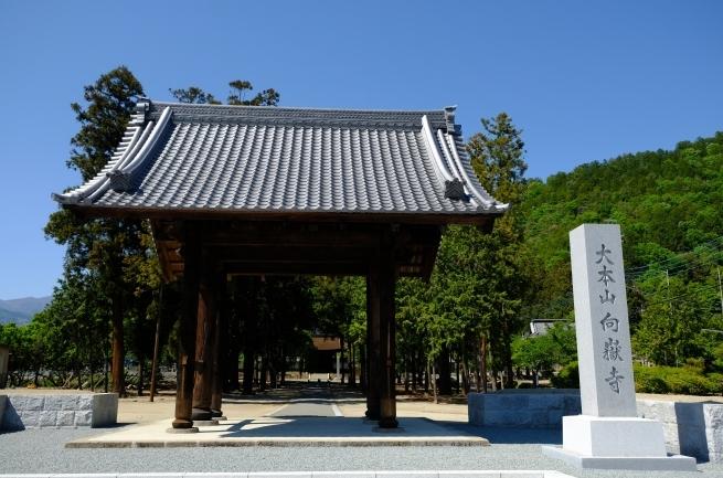 乾徳山と恵林寺_e0000910_12024352.jpg