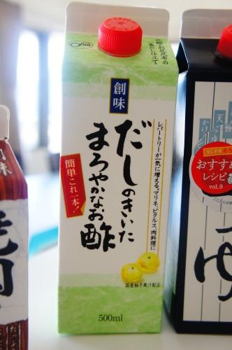 【夏の鰤とろろ丼(レシピ)】_f0215714_16342021.jpg