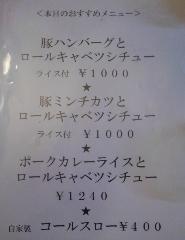 d0250123_17291803.jpg