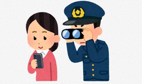 図書館が利用者の貸し出し記録を警察に提供する危険と税金浪費_f0133526_15072643.jpg
