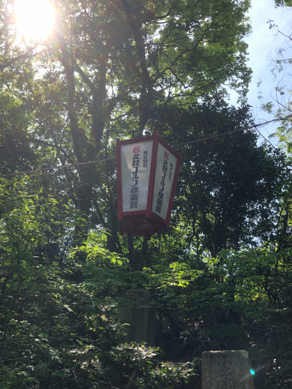 GW福井三国〜石川の旅(5日目)_c0113733_00405014.jpg