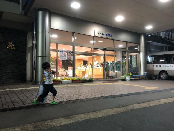 GW福井三国〜石川の旅(5日目)_c0113733_01002726.jpg