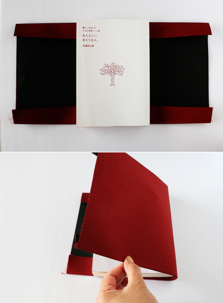 「刺繍風」ブックカバーを簡単DIY_d0351435_17203862.jpg