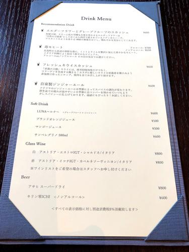 THE    FUNATSUYA_e0292546_14562648.jpg