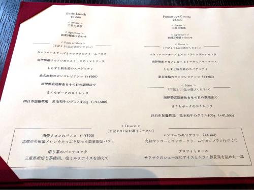 THE    FUNATSUYA_e0292546_14580337.jpg