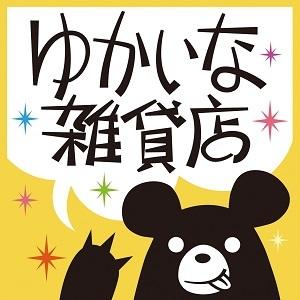 第12回miniFLAT-ichi開催のお知らせ_e0263559_23244260.jpg