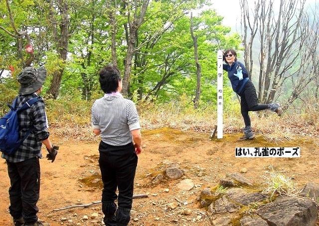 <2019.5.3>【令和・初登山】中高同級仲間と故郷名峰「米山」(柏崎)を登る_c0119160_07230842.jpg