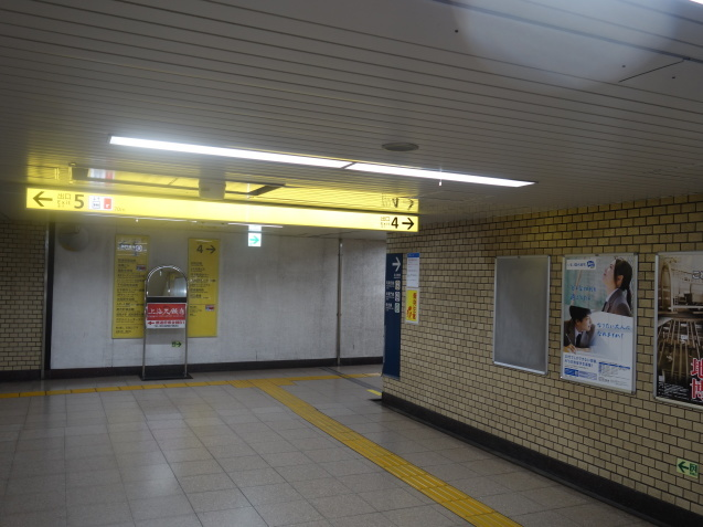 ザ・キタノホテル東京 (1)_b0405262_21514699.jpg