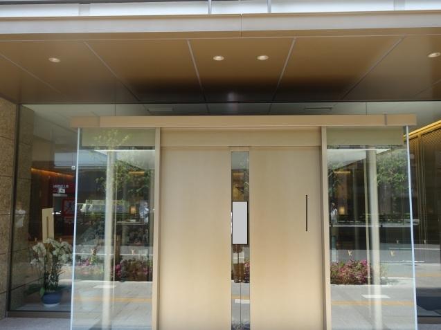 ザ・キタノホテル東京 (1)_b0405262_22180452.jpg