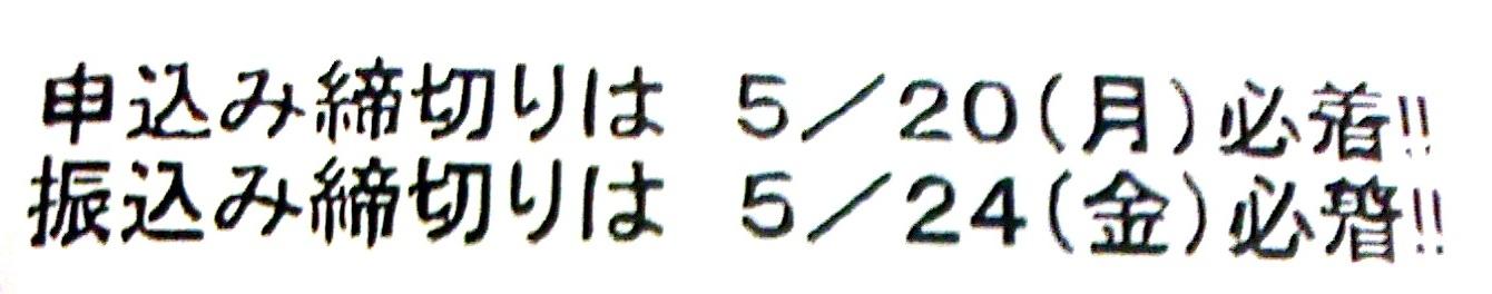 f0238070_16504172.jpg