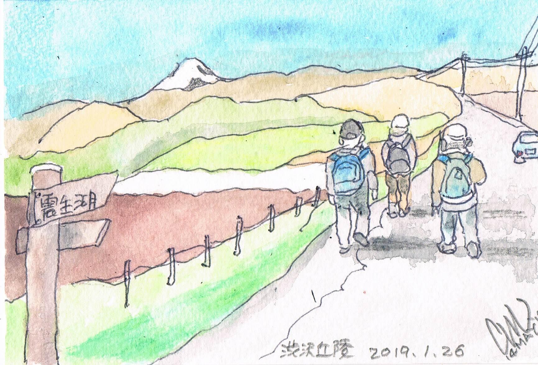 渋沢丘陵を歩く(2)_e0232277_13471115.jpg